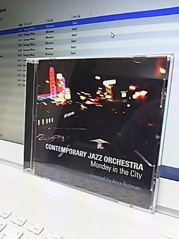【買ったら聴こう00135】Monday in the city/Contemporary jazz orchestra
