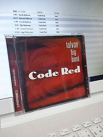 【買ったら聴こう00135】Code red/Tolvan big band