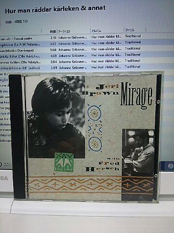 【買ったら聴こう00145】Mirage/Jeri Brown