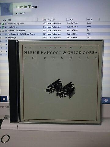 【買ったら聴こう00148-149】In concert/Herbie Hancock & Chick Corea